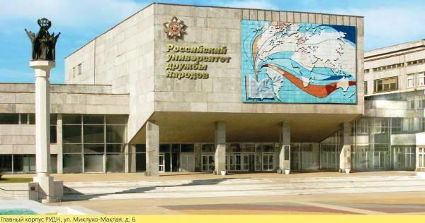 La SSML di Padova all'università RUDN di Mosca