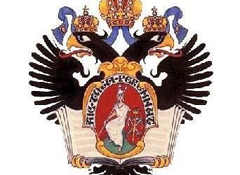 Certificazione Lingua Russa