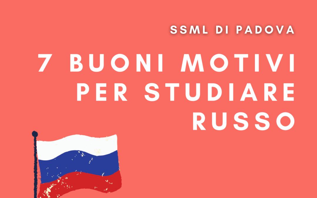 7 buoni motivi per studiare russo